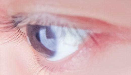 あいはなの小顔矯正がすごいところ①         目ヂカラアップ⤴が半端ない❕❕❕